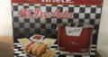 Ariete, hot dog maker, varmkorv