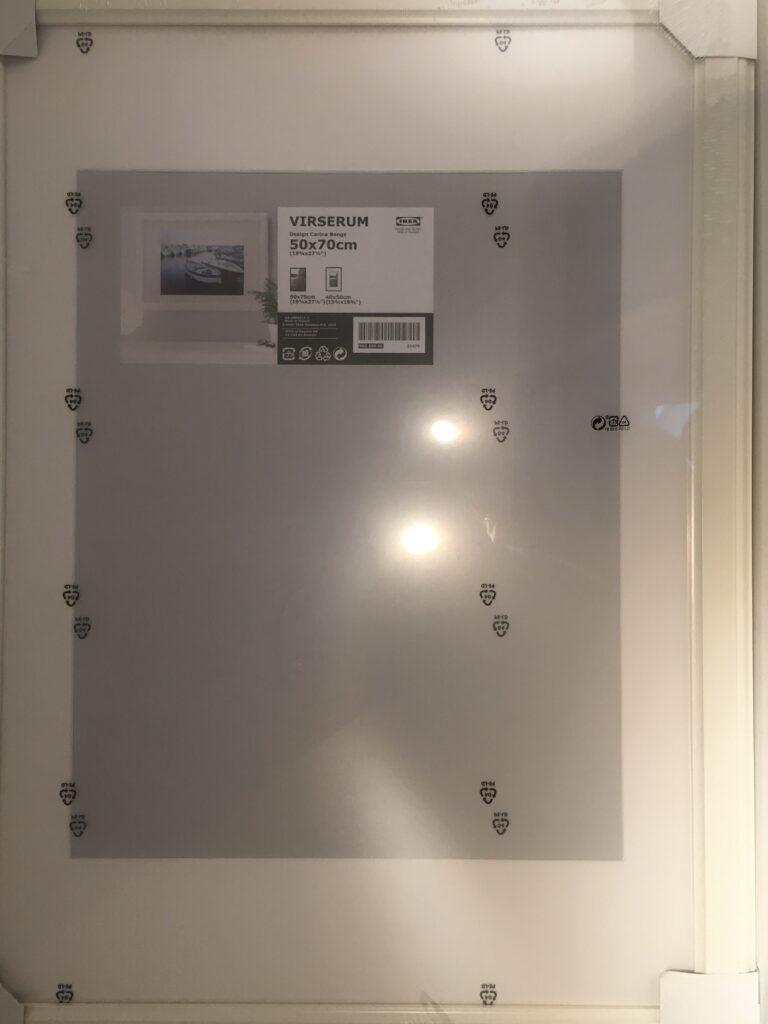 Ram Virserum IKEA
